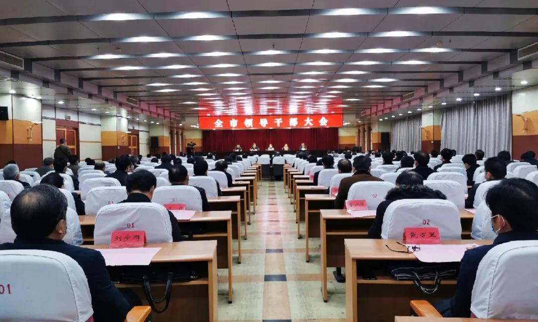 张永同志任淮北市委书记